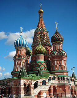 St. Basil Cathedral The Kremlin