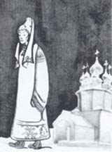 Snow Maiden by Nicholas Roerich